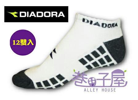 【巷子屋】義大利國寶鞋-DIADORA迪亞多納 男款吸汗運動踝襪 [1188] 超值價$899/打