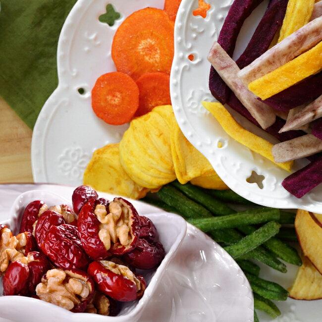 若羌紅棗核桃1包+29種蔬果! 卡滋超脆蔬果片5包