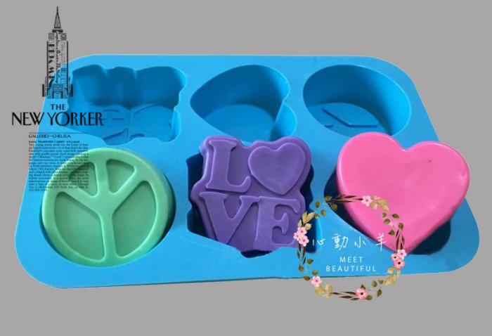 心動小羊^^韓國新品6聯矽膠模具LOVE,愛心,樹  DIY 皂模具  矽膠模具 婚慶 皂