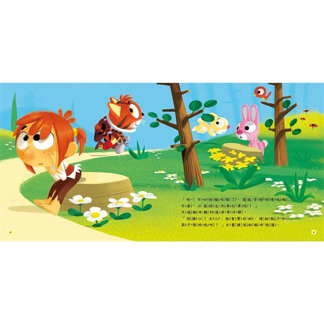 世界童話繪本:穿靴子的貓(QR Code有聲書) 2