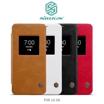 NILLKIN 秦系列皮套 樂金 LG G6 手機殼 側翻皮套 可視來電 保護套 智能休眠