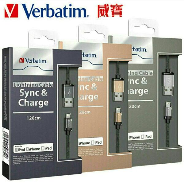 [富廉網]【Verbatim威寶】Apple手機專用尼龍編織充電傳輸線1.2M