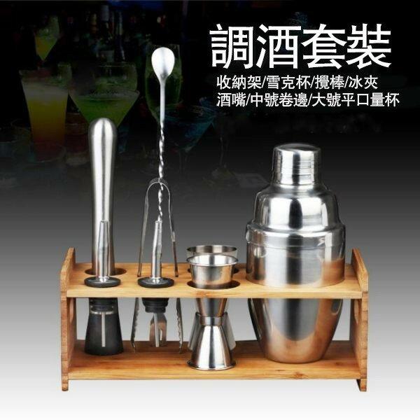 店長推薦9件師器具攪棒雪克雞尾酒調酒套裝8件整套材料杯子搗冰器