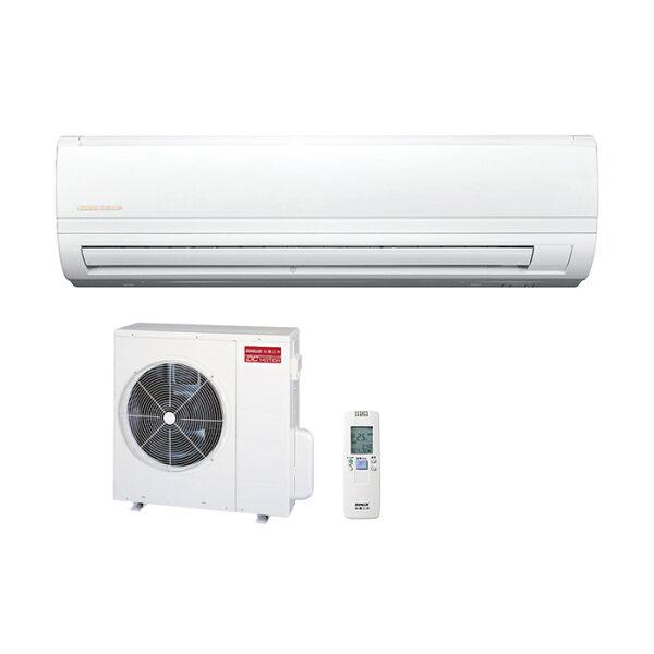【台灣三洋SANLUX】10-11坪變頻冷暖一對一220V分離式精品型冷氣(SAC-63VH7SAE-63VH7)