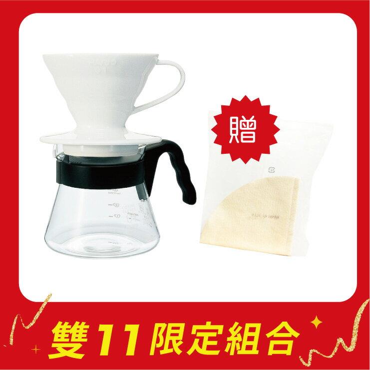雙11限定獨享濾杯咖啡壺組 / VDC-01W + VCS-01B 0