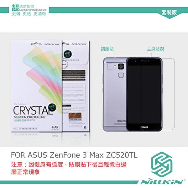 【愛瘋潮】NILLKIN ASUS ZenFone 3 Max (ZC520TL) 超清防指紋保護貼 含鏡頭貼