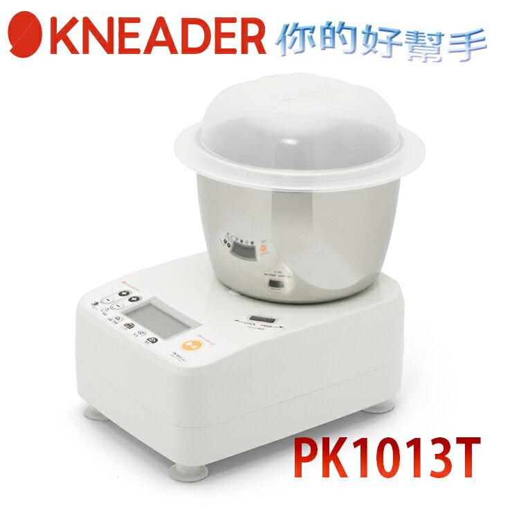 【台灣總代理.川山公司貨】 日本KNEADER精揉機PK1013T揉麵機/攪拌機