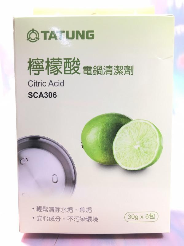 【八八八】e網購~【TATUNG 檸檬酸電鍋清潔劑30g*6包】034916檸檬酸 家用清潔用品