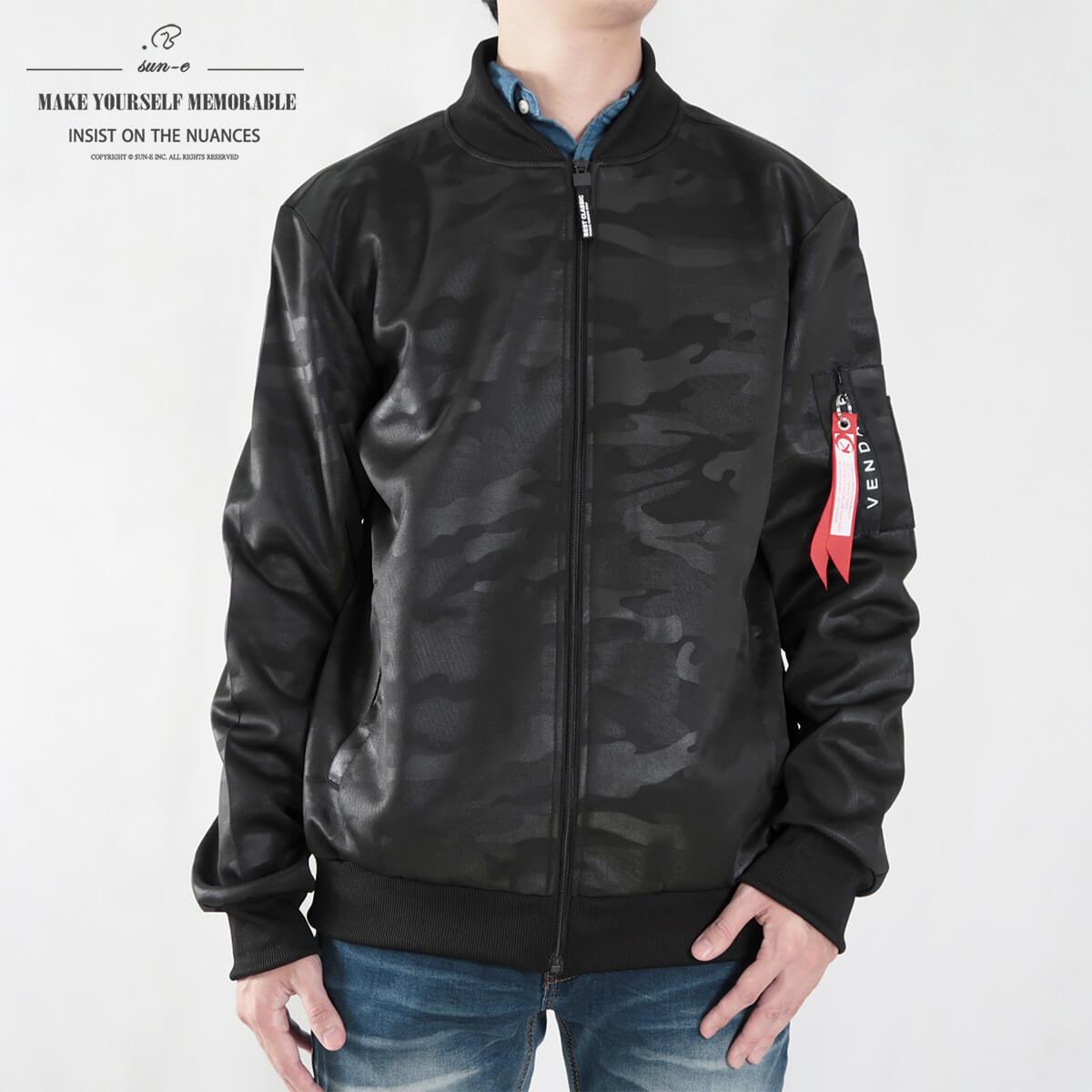 韓版迷彩飛行夾克 MA-1飛行外套 迷彩外套 空軍外套 輕量單層薄外套 MA-1 CAMOUFLAGE FLIGHT JACKET (321-8917-01)深藍色、(321-8917-02)黑色 3L 4L(胸圍48~51英吋) [實體店面保障] sun-e 4