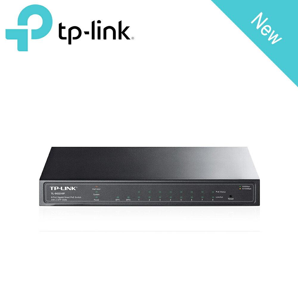 TP-LINK TL-SG2210P 8埠 Gigabit 智慧型 PoE 交換器(含2個SFP插槽)