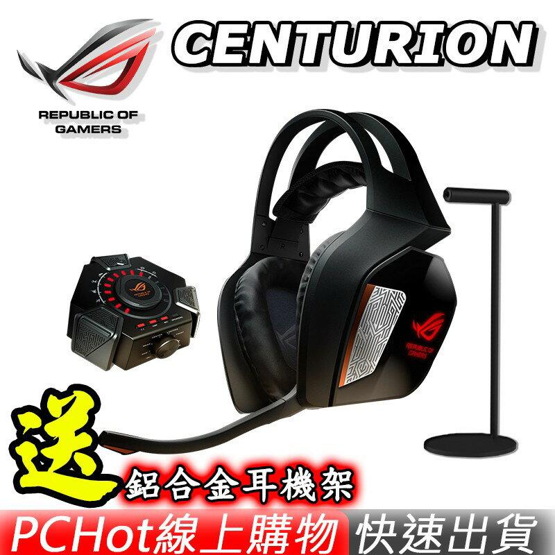 [贈耳機架] ASUS 華碩 ROG Centurion 電競耳機麥克風 PCHot