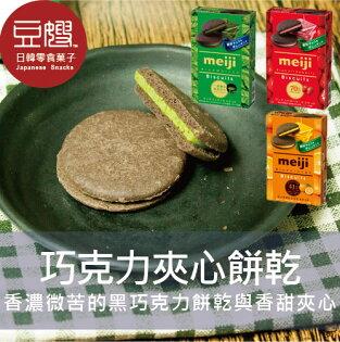 【豆嫂】日本零食明治抹茶巧克力夾心餅乾★5月宅配$499免運★