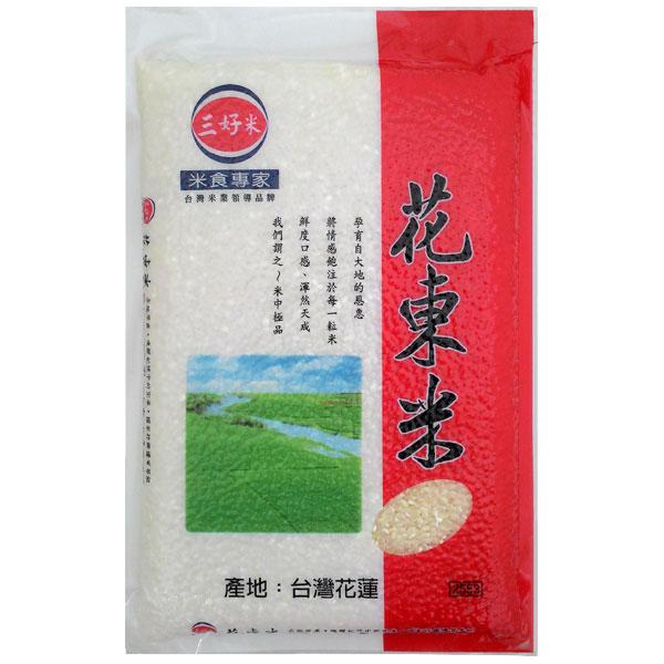 三好米 花東米 1.5kg【康鄰超市】 1