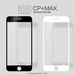 APPLE iPhone 7 Plus 5.5吋 NILLKIN 3D CP+ MAX 疏油疏水 滿版鋼化玻璃貼 9H硬度 螢幕玻璃保護貼