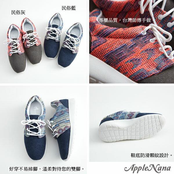 AppleNana。外銷日本波希米亞運動風氣墊休閒鞋【QT30011180】蘋果奈奈 1