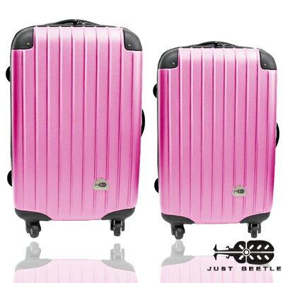Just Beetle新都市系列經典兩件組28吋+24吋輕硬殼旅行箱 / 行李箱 4