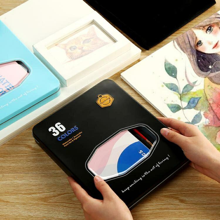 油畫顏料 水彩顏料固體36色水彩畫套裝24色12色水粉餅鐵盒分裝顏料初學者美術學生用手