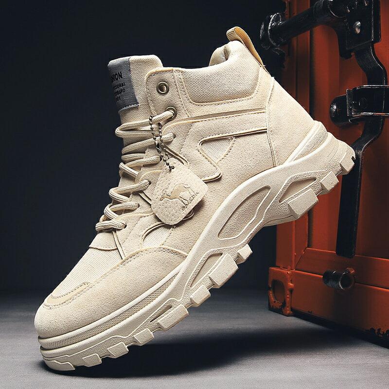 馬丁靴 馬丁短靴 秋冬季男鞋高幫馬丁靴男士工裝雪地男靴潮鞋英倫風沙漠靴中筒短靴【xy1657】