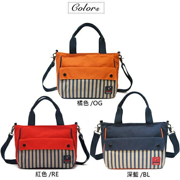 ★CORRE【CG71074】帆布印刷條紋手提斜背包 ★ 藍色 / 紅色 / 橘色 共三色 7