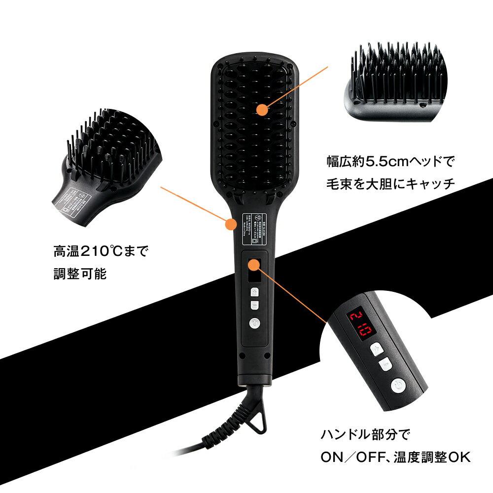 日本SALONIA  /  (預購5月底日本發貨) 負離子電熱梳 國際電壓 / 日本必買  / 日本樂天代購 (4298*0.5)。件件免運 2