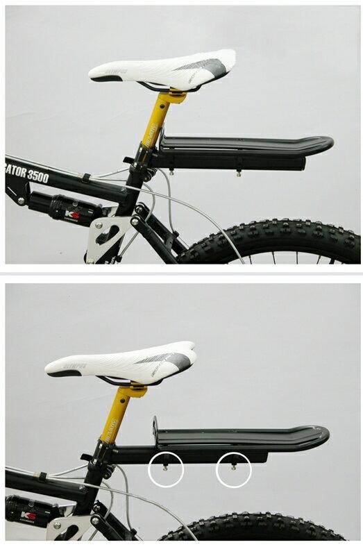 【珍愛頌】B098 自行車鋁合金快拆後貨架 可伸縮 小摺可用 可拆式 後車架 置物架 載物架 腳踏車 自行車 單車 小折