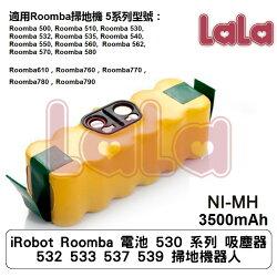 iRobot Roomba 電池 530 系列 吸塵器 532 533 537 539 掃地機器人