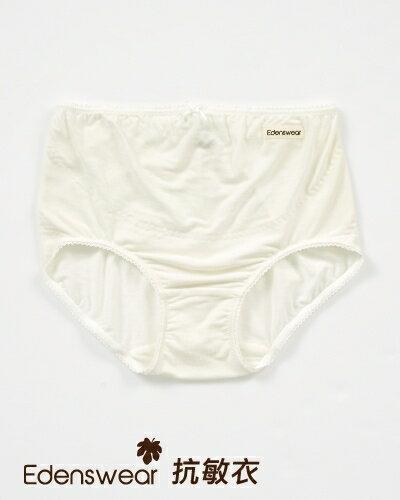 超細天絲鋅纖維抗敏系列-孕媽咪內褲(白) 0