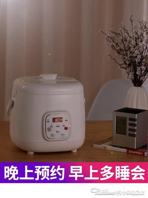電飯鍋110v伏智慧電飯煲2L迷你電飯鍋美國加拿大日本出口小家電器 阿卡娜