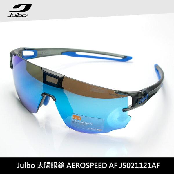 Julbo太陽眼鏡AEROSPEEDAFJ5021121AF城市綠洲(太陽眼鏡、跑步騎行鏡、抗UV)