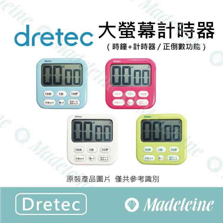 [ Dretec烘焙器具 ] 大螢幕計時器