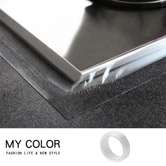 密封貼 密封條 美縫貼 無痕膠帶 防水條 防汙條 透明膠帶 廚房水槽 浴室 防黴膠帶 廁所 牆角線 門縫 透明 2mm 3mm 5mm 壓克力膠帶 ♚MY COLOR♚ 【Y043】