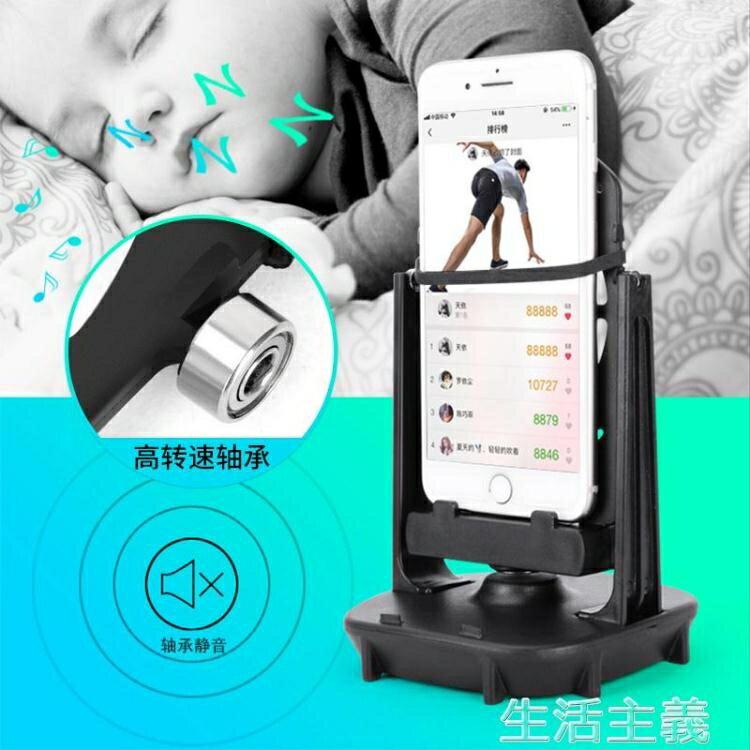 搖步器 搖步器搖手機平安可充電暴走無磁靜音自動計步器刷步數走搖擺神器【簡約家】
