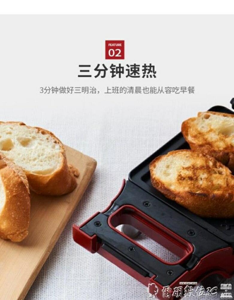 麵包機recolte麗克特日本三明治機早餐機家用烤面包機雙面加熱帕尼尼機LX 清涼一夏特價