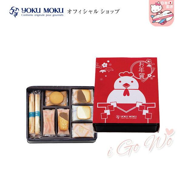 ?限定新年? 日本 YOKU MOKU 綜合雪茄蛋捲 禮盒 28入