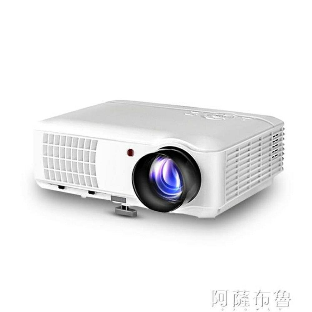 投影儀 瑞格爾rd-806智慧辦公投影儀家用高清1080p手機3D投影機無線wifi  mks阿薩布魯