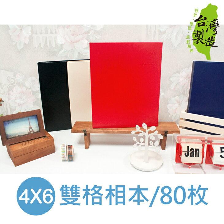 珠友 PH-20031 Leader 20K雙格相本/黑4x6內頁 (80枚相片)