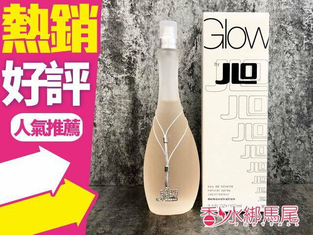 JLo GLOW 珍妮佛羅培茲 女性淡香水 100ml TESTER◐香水綁馬尾◐