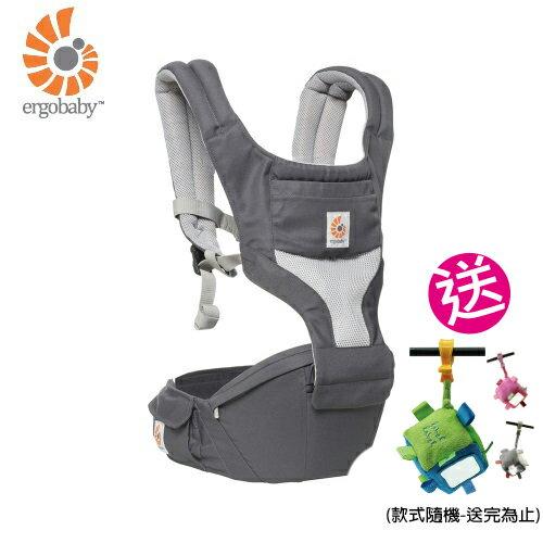 【送市價$650布標搖鈴玩具】美國【ErgoBaby】 坐墊式透氣款揹帶-灰色