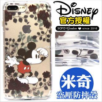 迪士尼 Disney 蘋果 iPhone 7 i7 4.7吋 Plus 5.5吋 SONY Xperia XZ 官方授權 高清 防摔殼 空壓殼 手機殼 米奇【D1102020】