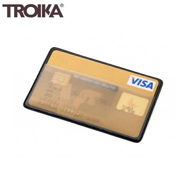 又敗家@德國TROIKA防盜信用卡夾CAS01/BK防盜卡夾防NFC-RFID側錄多功能卡夾防感應卡套防盜刷卡套隨身卡匣名片夾name card holder