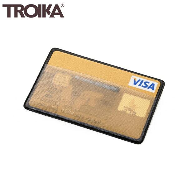 又敗家@德國TROIKA防盜信用卡夾CAS01防盜卡夾防NFC-RFID側錄多功能卡夾防感應卡套防盜刷卡套隨身卡匣名片夾