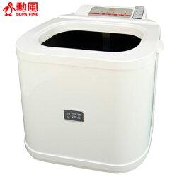 【勳風】紅外線熱呼呼乾式足浴桑拿機 HF-3998H