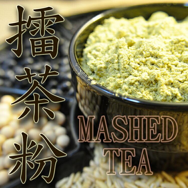 【純自然 】綜合擂茶粉 (600g/包)