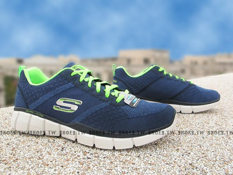 [27.5cm]Shoestw【51530NVLM】SKECHERS 健走鞋 Relaxed FIT 記憶泡棉鞋墊 藍螢光綠 男款