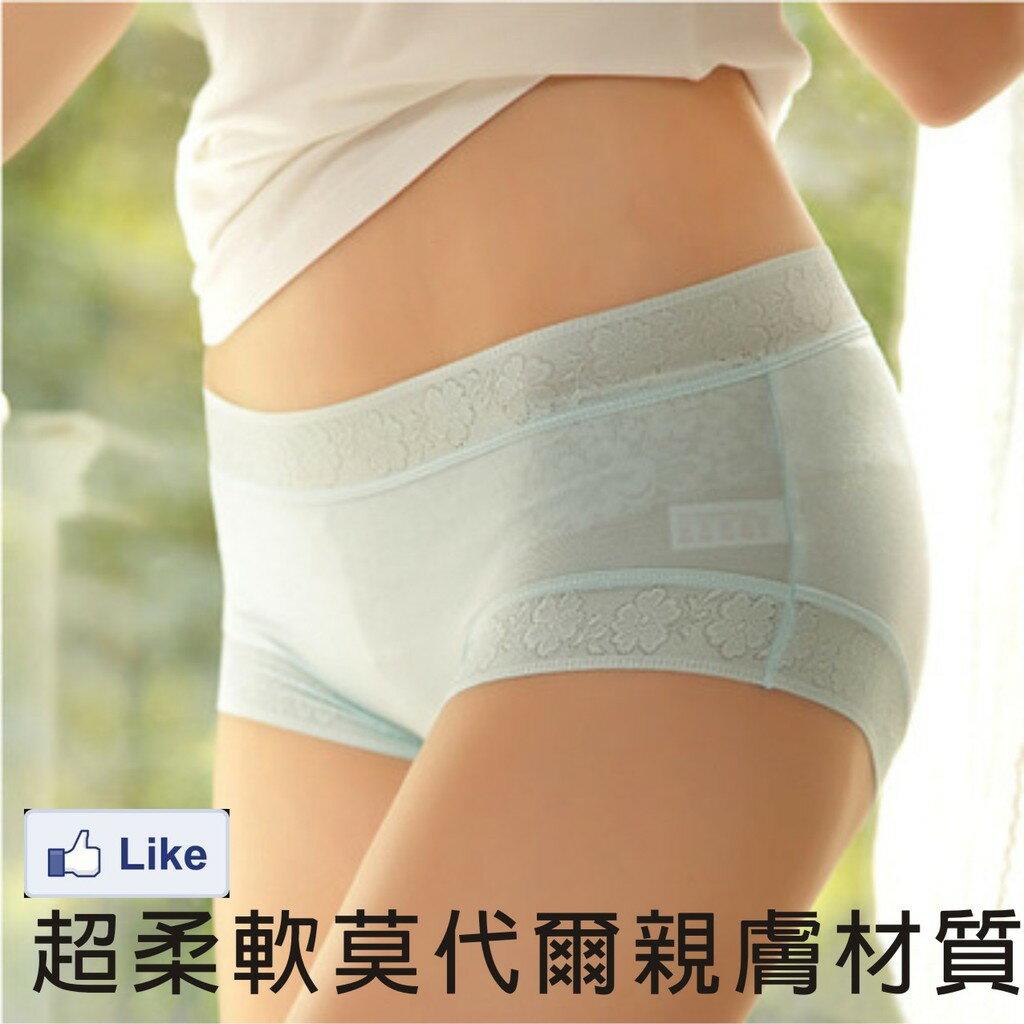 超推 大尺碼莫代爾萊卡呵護肌膚竹炭材質 女內褲平口內褲 薄款透氣舒適不悶熱 女朋友情人閨蜜多種顏色可選 活動促銷 096