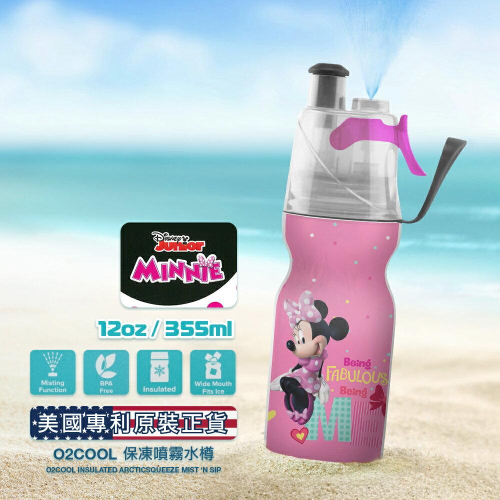 騎跑泳/勇者-O2COOL 保冷保冰噴霧水壺,Disney迪士尼授權版-米妮,340ml