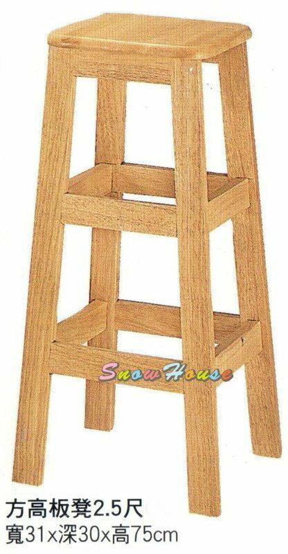 ╭~雪之屋居家 館~╯P657~01 方高板凳2.5尺  餐椅  木製  古色古香  懷舊