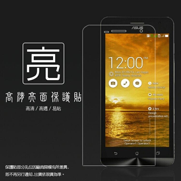 亮面螢幕保護貼 ASUS 華碩 ZenFone5 A500CG/A501CG/LTE A500KL T00F 保護貼 軟性 亮貼 亮面貼 保護膜