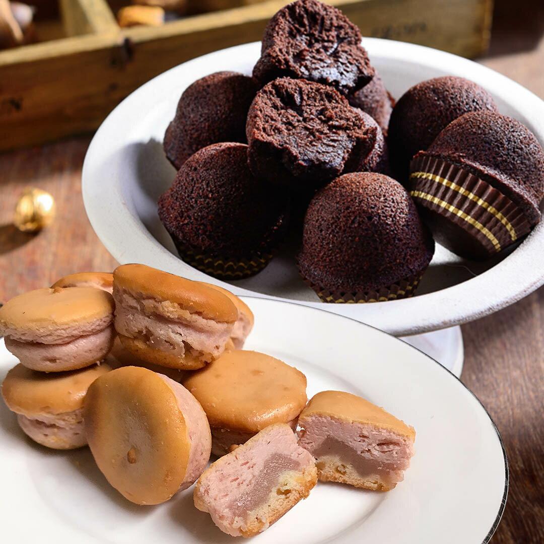今日限定!!【芋頭乳酪球1盒(32入)+巧克力布朗尼1盒(12入)】【杏芳食品】