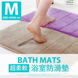 珊瑚絨 吸水地墊 吸水記憶海綿 防滑墊 浴室 止滑墊